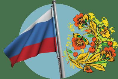 Россия хохлома