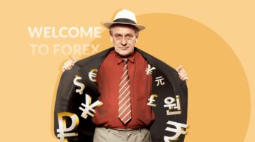 рынок Форекс и можно ли на нем заработать