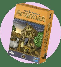 Агрикола — настольная игра
