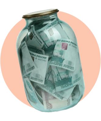 Откладывать деньги