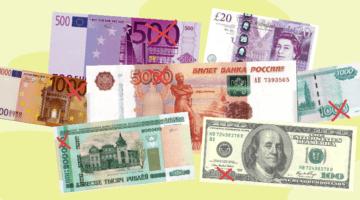 Будет ли деноминация рубля в России в 2021 году