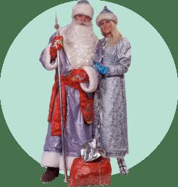 Быть выездным Дедом Морозом или Снегурочкой