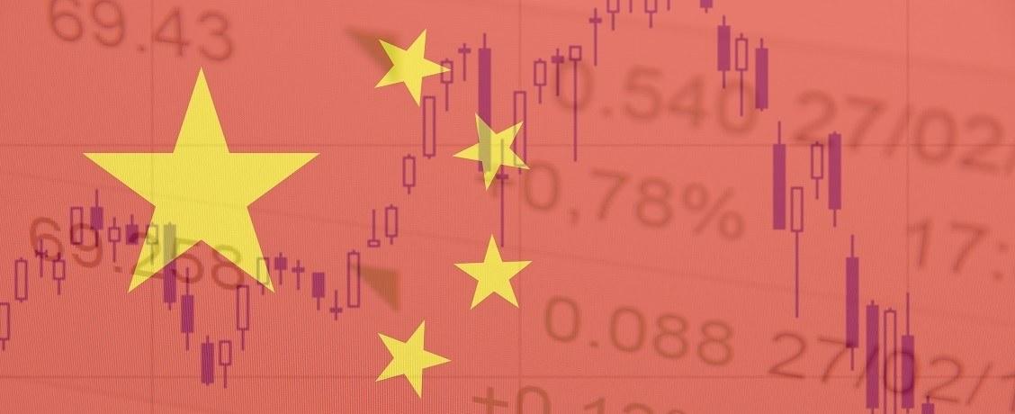 китайская биржа торги