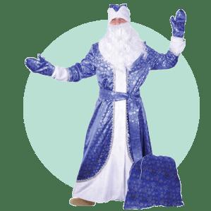 Сдавать напрокат карнавальные костюмы