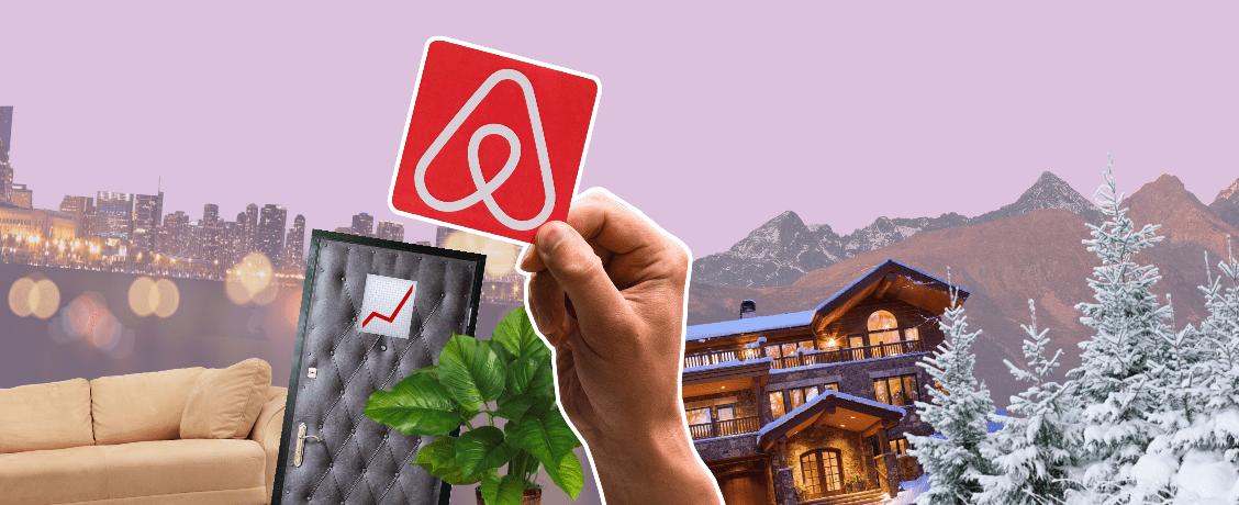Квартиры посуточно: оцениваем IPO компании Airbnb