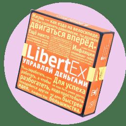 Libertex — игра, которая отражает возможные жизненные ситуации