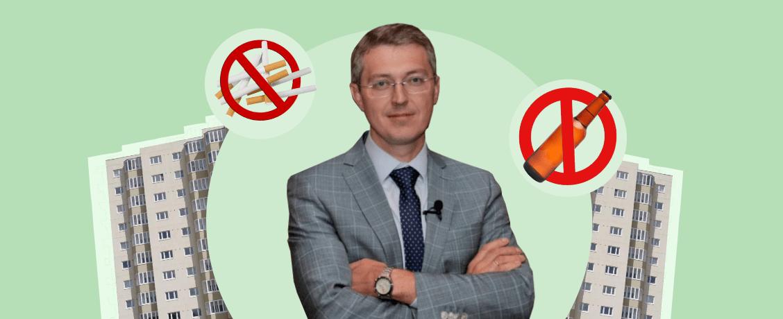 Секреты идеального бюджета от народного финансиста
