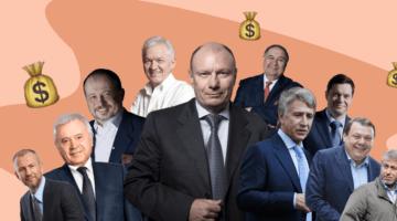 Топ-10 самых богатых россиян 2020 года