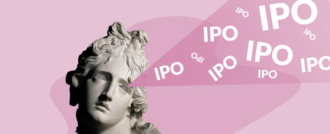 ТОП-3 IPO на биржах на неделе с 14 по 18 декабря
