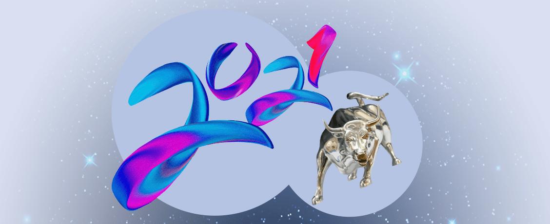 что принесет год Белого Металлического Быка