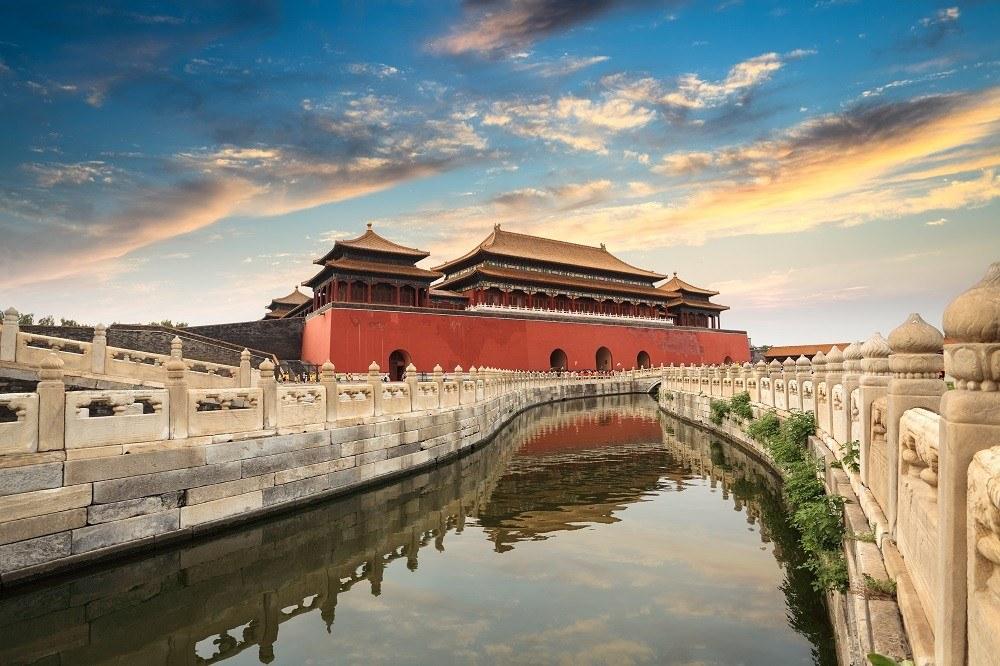 Запретный город, Пекин, Китай: 70 млрд долларов