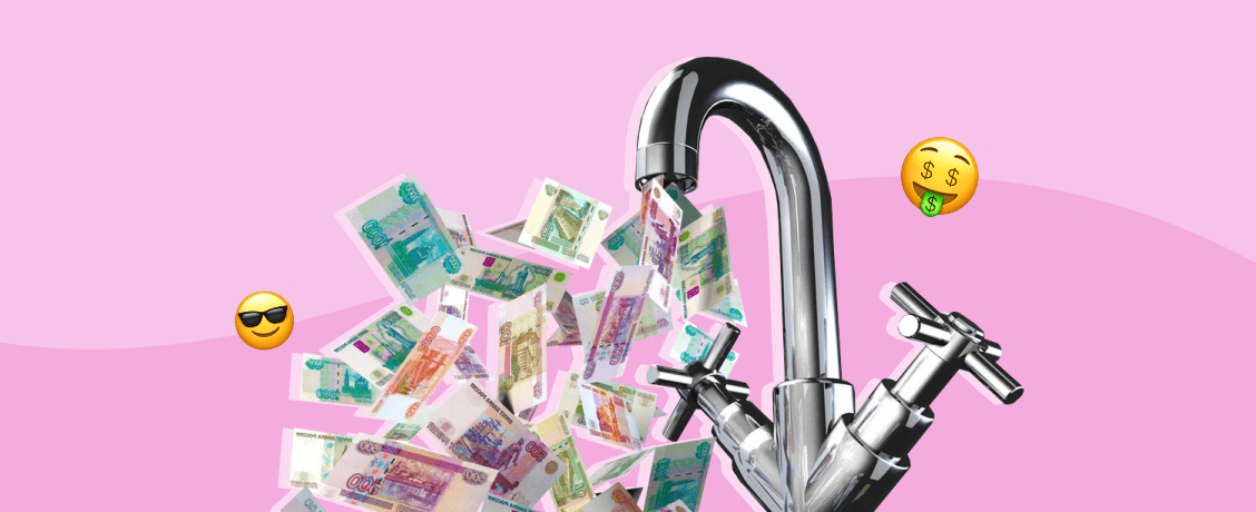 Как получать пассивный доход? Инструкция от народного финансиста