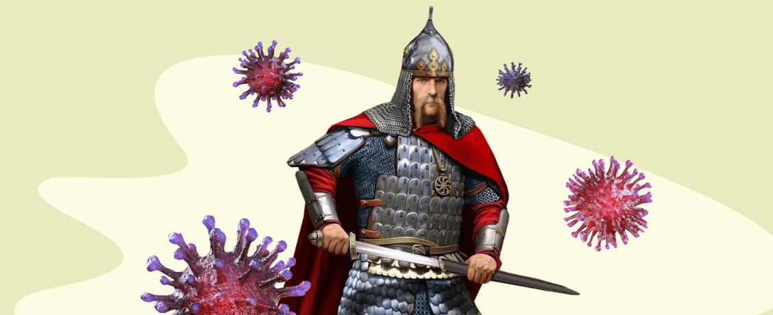 Почем нынче антитела: как сделать прививку от ковида