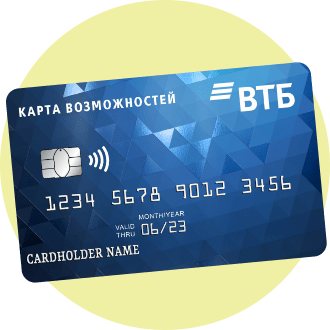 кредитная «Карта возможностей» банка ВТБ
