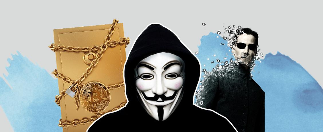 Осторожно, криптохакеры! Как уберечь биткойны от кражи