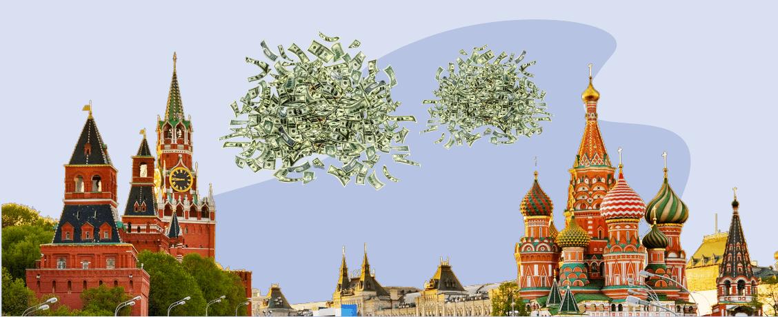 Рецессия или еще хуже? Выйдет ли Россия из кризиса в 2021 году