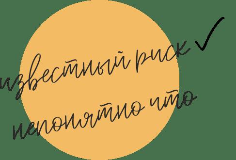 Неприятие двусмысленности