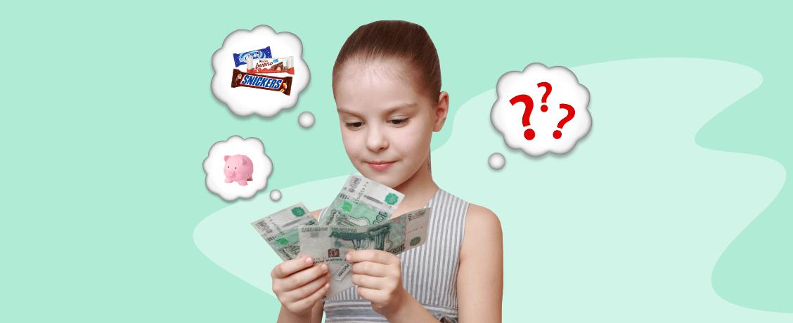 Тест на финансовую грамотность для родителей