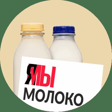 Восстановленное молоко восстановили в правах