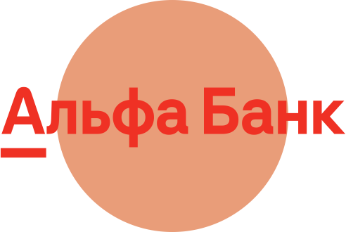 Кредиты от Альфа-Банка