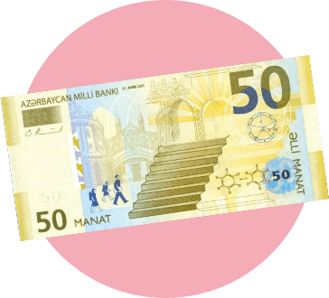 С чем можно перепутать евро