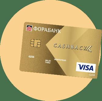 Фора-банк: «Все включено»