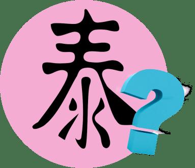 Особенности японского рынка акций