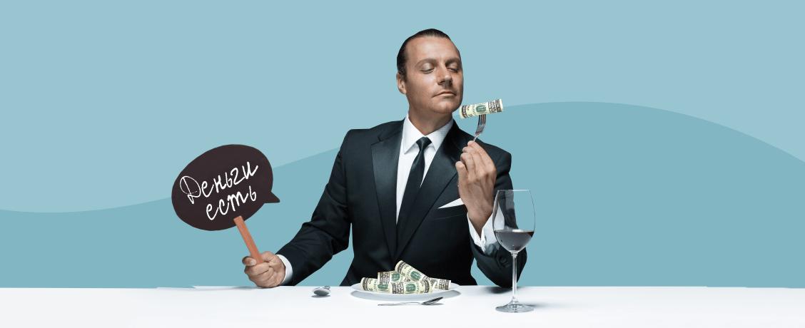 Как микрофинансовые организации навязывают клиентам абсурдные услуги
