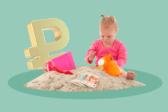 Дети в нагрузку: как получить алименты