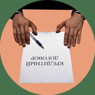 Как оформить кредит в Альфа-Банке