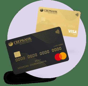 Выручает кредитка