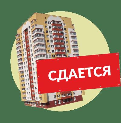 Как отбить часть денег с квартиры