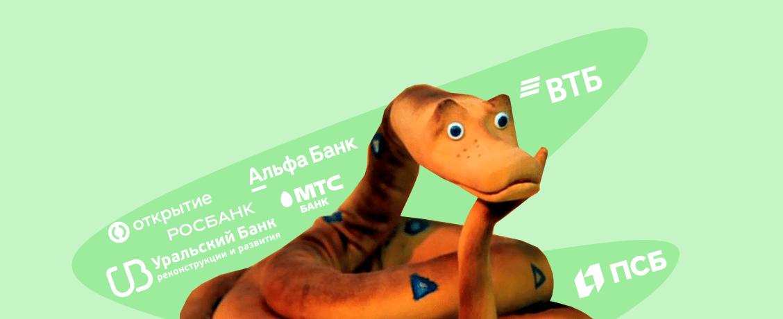 Непростая кредитная: что такое рефинансирование и как меньше платить по долгам