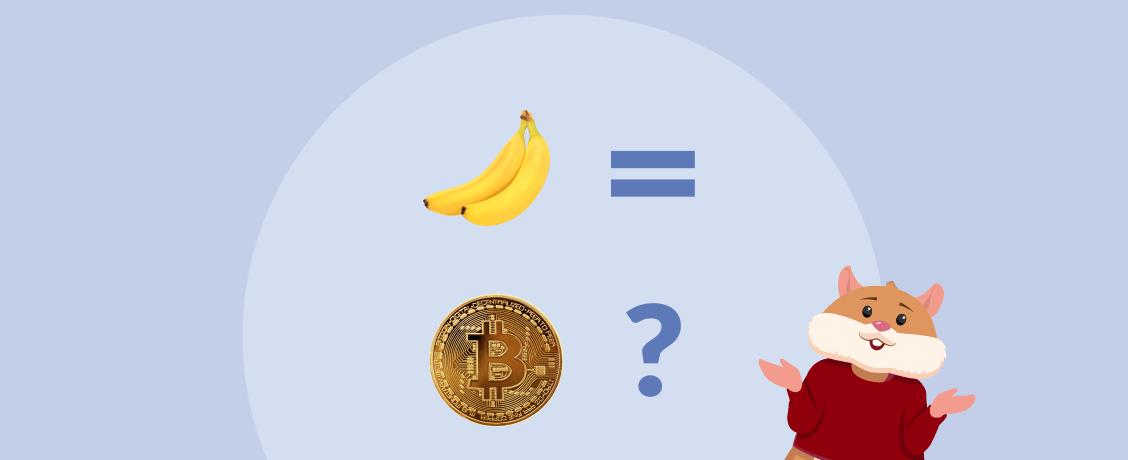 Рост цен на бананы и криптовалюты: итоги недели с 8 по 12 февраля
