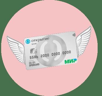 «Opencard» от банка Открытие