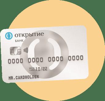 Открытие: Opencard