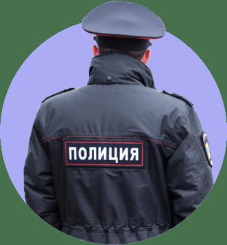 Заработки российских полицейских