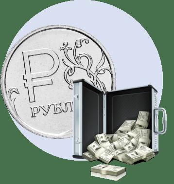 Операции ЦБ с валютой с целью поддержания курса