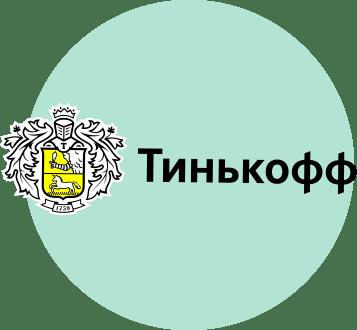 РКО в банке «Тинькофф»