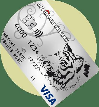 «90 дней без %» от Банка Восточный
