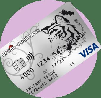 «90 дней без %» от банка «Восточный»