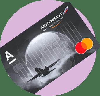 «Аэрофлот» от Альфа-Банка