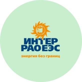 «Интер РАО»