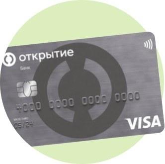Особенности кредитной карты «120 дней»