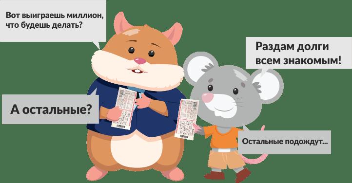Жора Капустин и Михал Палыч
