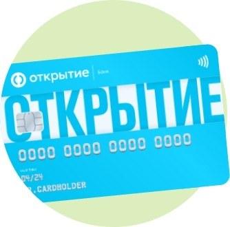 Альтернатива: кредитка Opencard