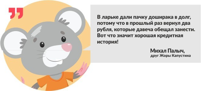 Михал Палыч, друг Жоры Капустина