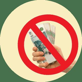 Главные условия кредита наличными от Тинькофф