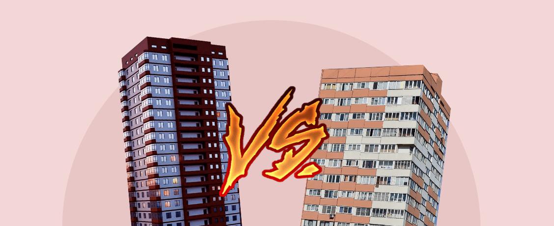 Новостройка или вторичка? Как льготная ипотека изменила цены