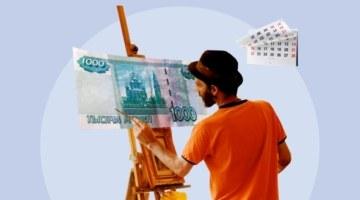 Новые ценники и новые рубли: что принесла неделя с 22 по 26 марта